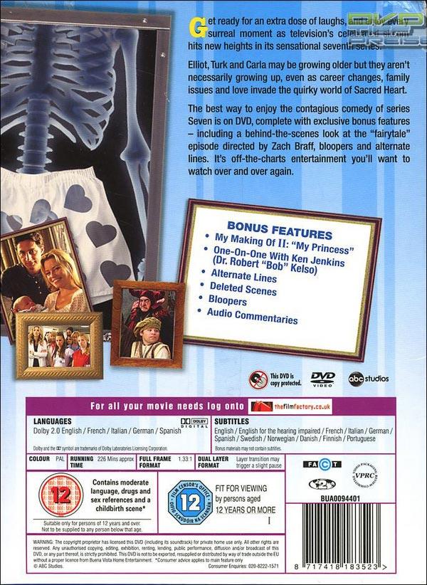 DVD para adultos dvd uk